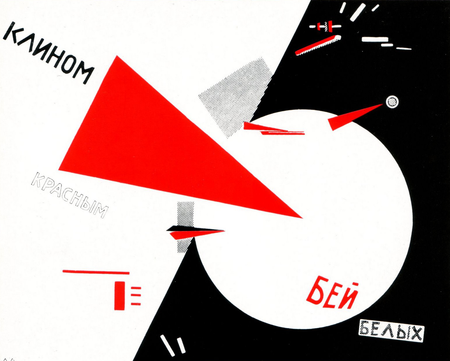 lissitzky-red.jpg